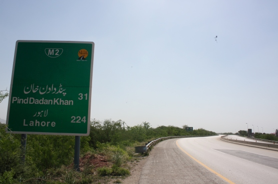 Road in Pakistan. Not photoshopped