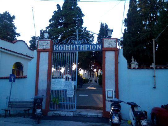 Mytilene cemetery of Agios Panteleimonas