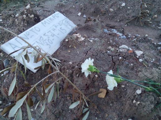 The grave of an unidentified refugee child buried along with a young woman.